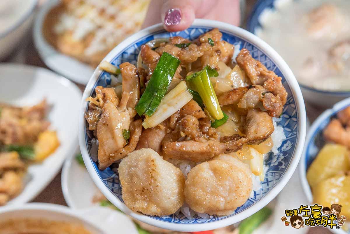 高雄聚餐 好家廚房~蝦蝦飯x個人雞湯~左營熱炒推薦! – 跟著左豪吃不胖