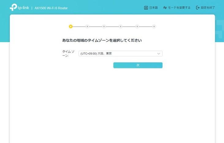 Opening... - Google Chrome 2020_06_15 18_44_29