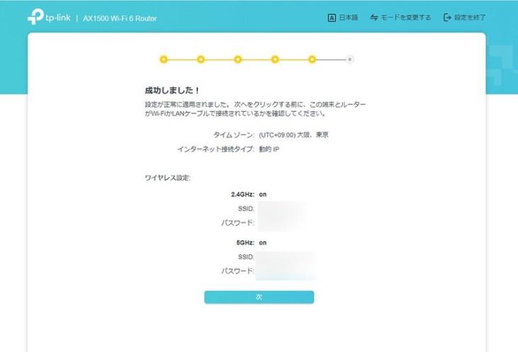 Opening... - Google Chrome 2020_06_15 18_46_26