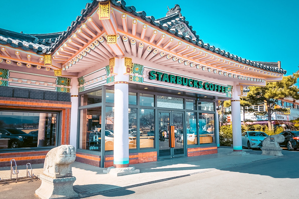 Beautiful Starbucks in Gyeongju