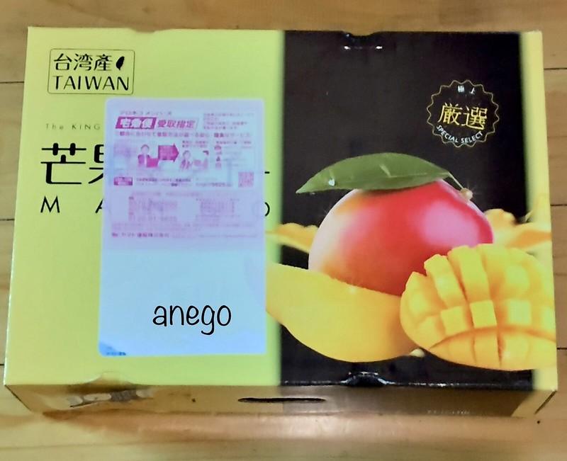 台湾マンゴー