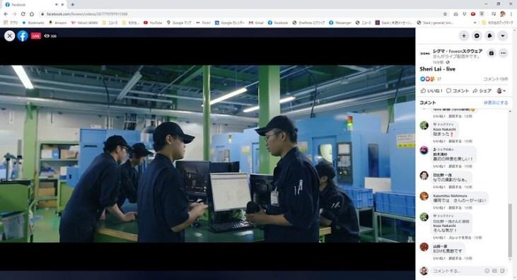 Facebook - Google Chrome 2020_06_18 22_02_37