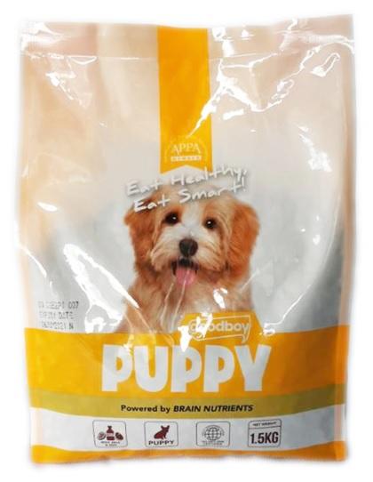 Good Boy Dog Food Puppy