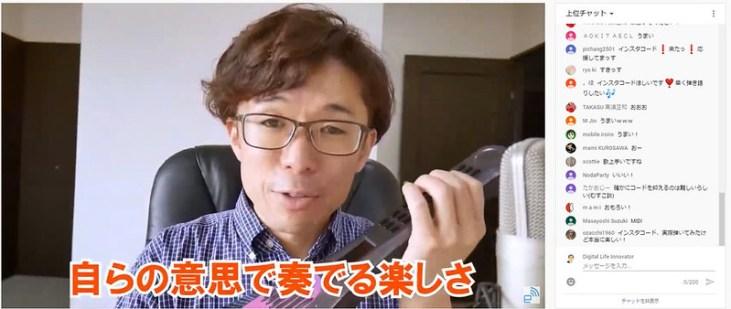 6月30日(火) Engadget Live「メーカープレゼンバトル」19_00開始-21_00終了予定 - YouTube - Google Chrome 2020_06_30 19_13_04