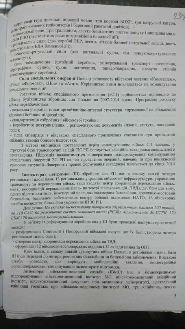 Document part 5
