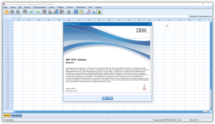 Working with IBM SPSS Statistics 26.0.0.1 FP001 full license