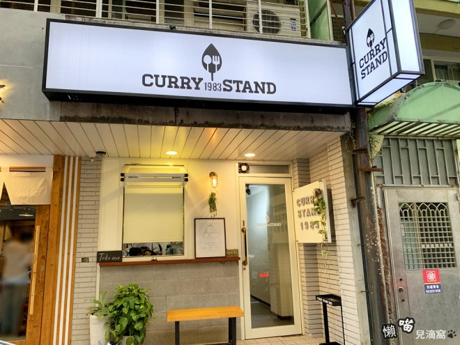 CURRY STAND 1983
