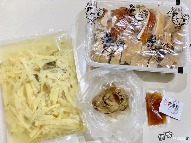 台灣雞大王