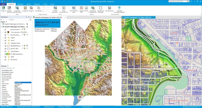 Working with Pitney Bowes MapInfo Pro 17.0.3 x64 full