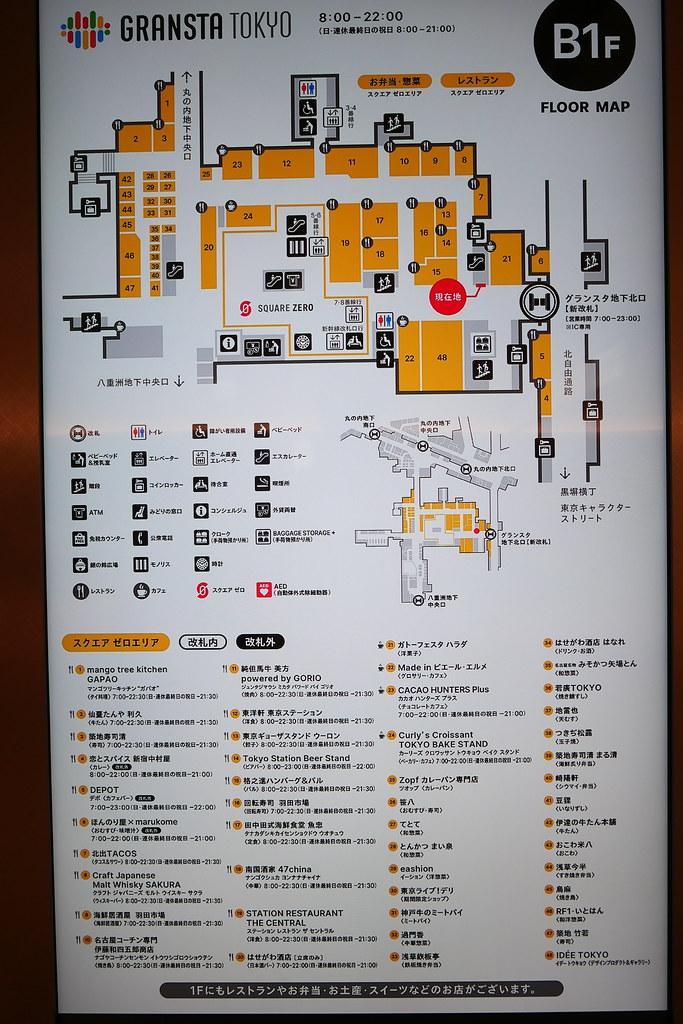 Gransta Tokyo B1 floor map