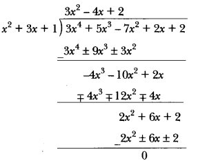 Polynomials Class 10 Extra Questions Maths Chapter 2 with Solutions Answers 10