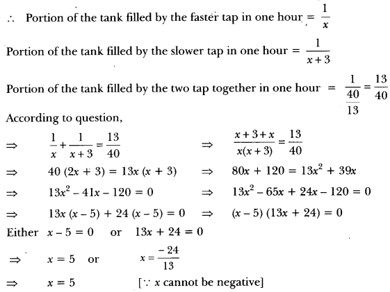 Quadratic Equations Class 10 Extra Questions Maths Chapter 4 with Solutions Answers 53