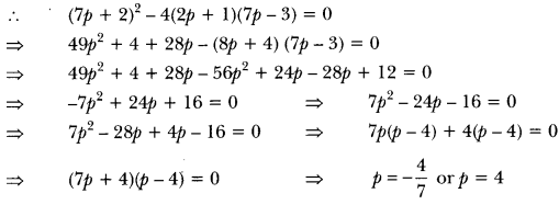 Quadratic Equations Class 10 Extra Questions Maths Chapter 4 with Solutions Answers 33