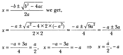 Quadratic Equations Class 10 Extra Questions Maths Chapter 4 with Solutions Answers 3