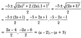 Quadratic Equations Class 10 Extra Questions Maths Chapter 4 with Solutions Answers 27