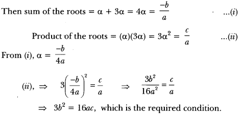 Quadratic Equations Class 10 Extra Questions Maths Chapter 4 with Solutions Answers 19
