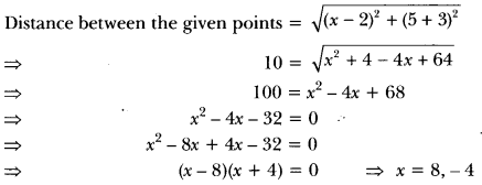 Coordinate Geometry Class 10 Extra Questions Maths Chapter 7 with Solutions Answers 11