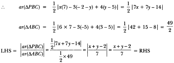 Triangles Class 10 Extra Questions Maths Chapter 6 with Solutions Answers 62