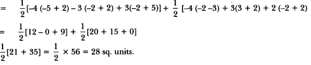 Coordinate Geometry Class 10 Extra Questions Maths Chapter 7 with Solutions Answers 55