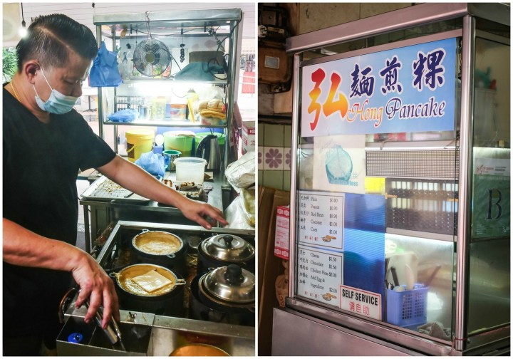 hong pancake stall