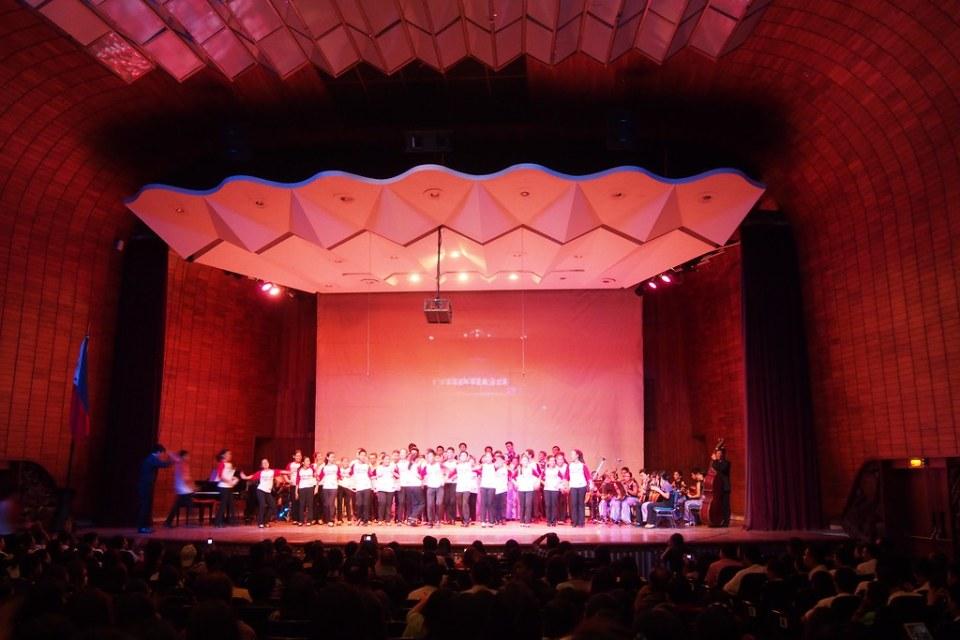 Philamlife Auditorium