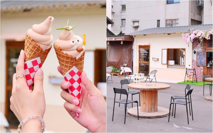 soyhere這裡濃豆乳_台中一中街:胖呼呼雪怪豆乳霜淇淋雙色口味好吃!超濃豆乳也好喝