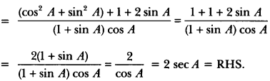 Introduction to Trigonometry Class 10 Extra Questions Maths Chapter 8 with Solutions Answers 41