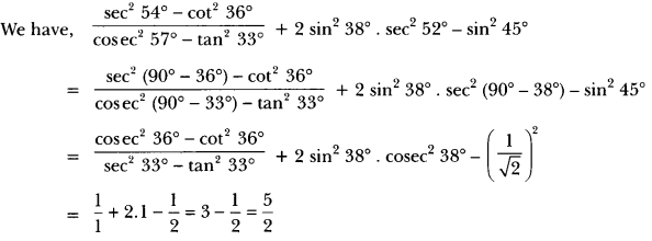 Introduction to Trigonometry Class 10 Extra Questions Maths Chapter 8 with Solutions Answers 10