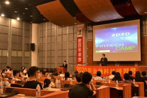 元智大學2020年金融科技研習營 用桌遊學習投資理財 (2)