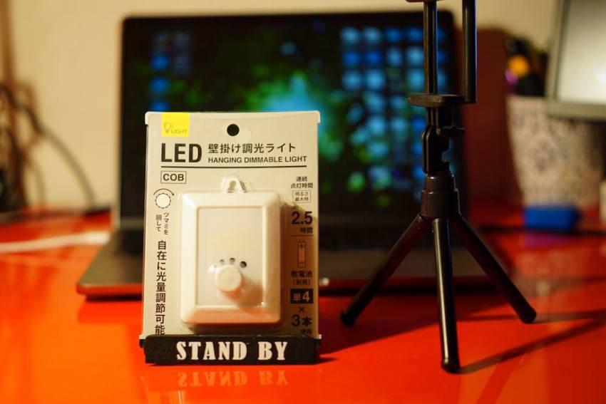 簡易照明材料100均カメラ