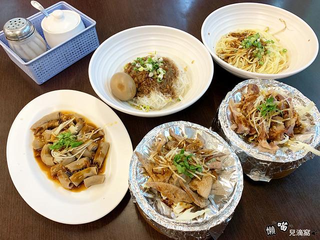 大成街麵店