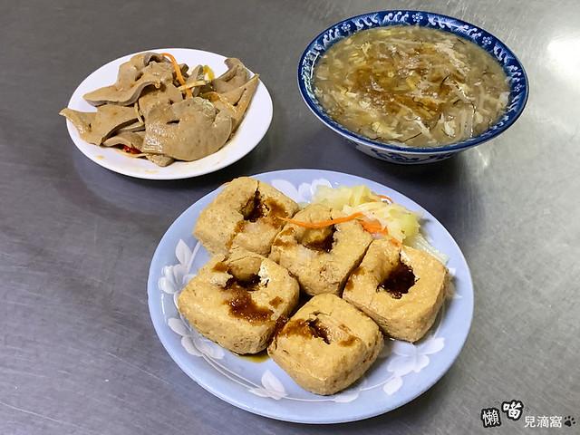 南寮臭豆腐
