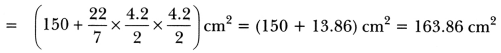 Surface Areas and Volumes Class 10 Extra Questions Maths Chapter 13 with Solutions Answers 56