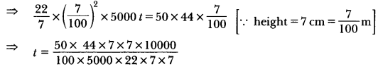 Surface Areas and Volumes Class 10 Extra Questions Maths Chapter 13 with Solutions Answers 51