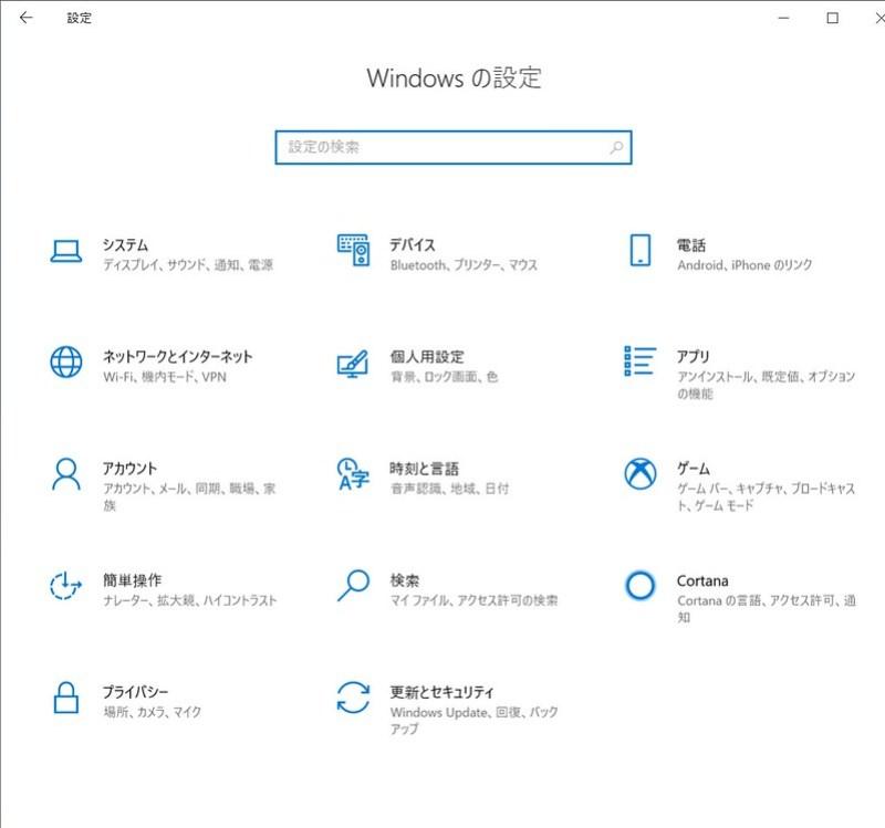 Windowsの