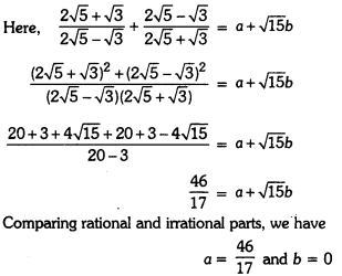 Number Systems Class 9 Extra Questions Maths Chapter 1 with Solutions Answers 25