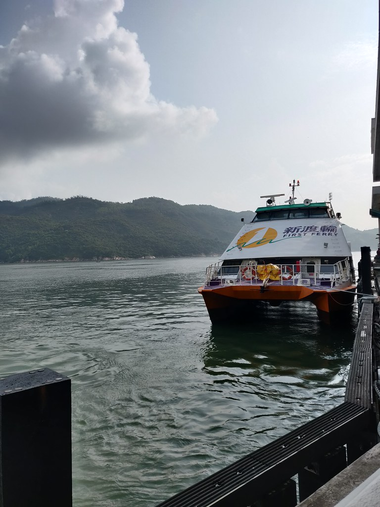 Ferry to Mui Wo