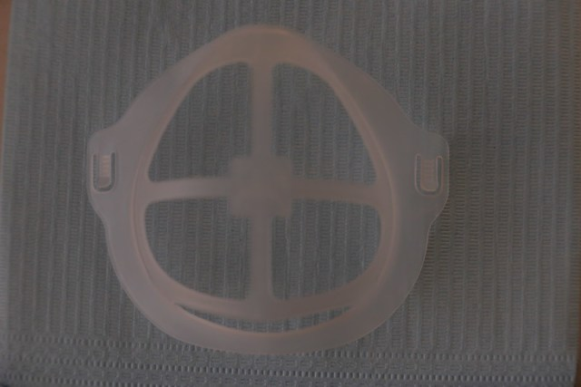 ART mask frame