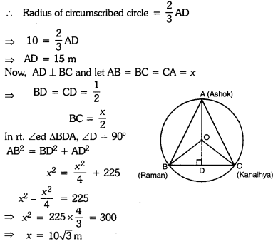 Circles Class 9 Extra Questions Maths Chapter 10 with Solutions Answers 33