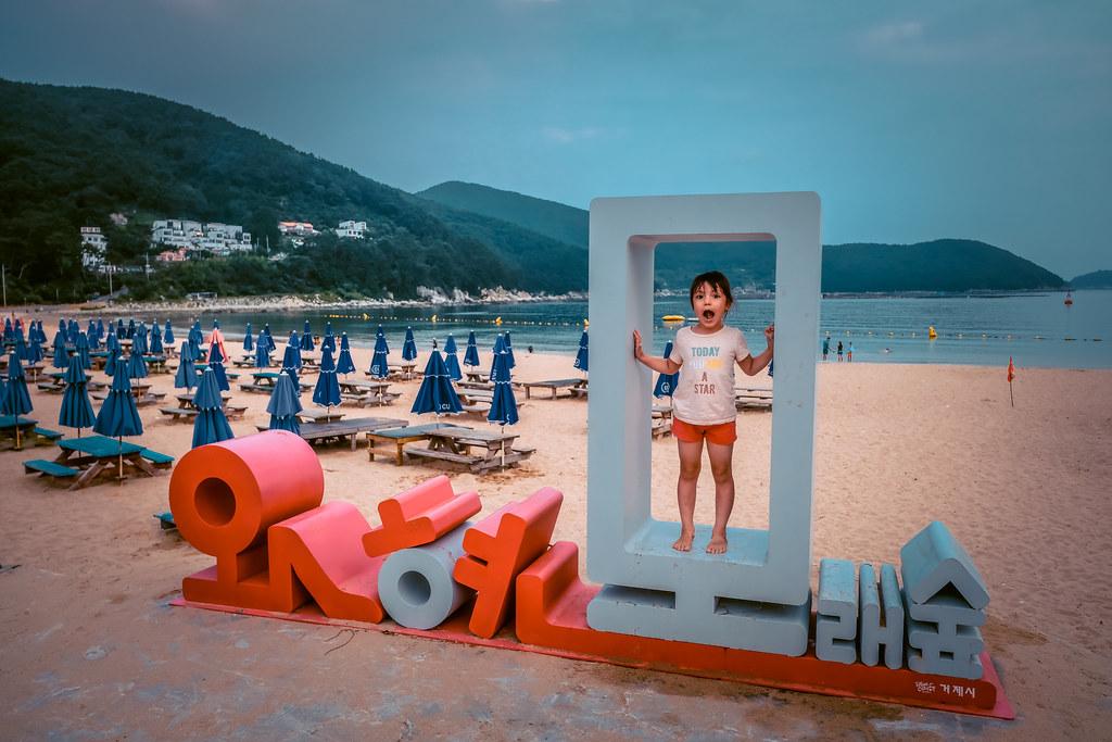 Wayheon Beach