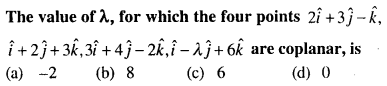 Maths MCQs for Class 12 with Answers Chapter 10 Vector Algebra Q62