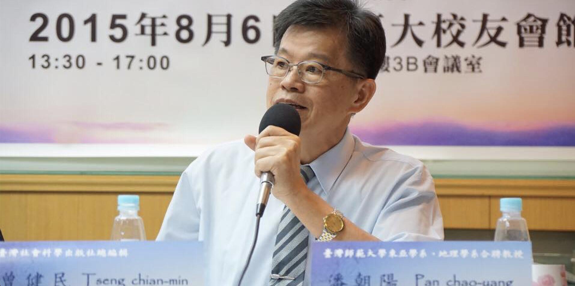曾健民醫師2015年出席東亞和平研討會,與琉球/沖繩學者對談。(資料照片/攝影:王顥中)