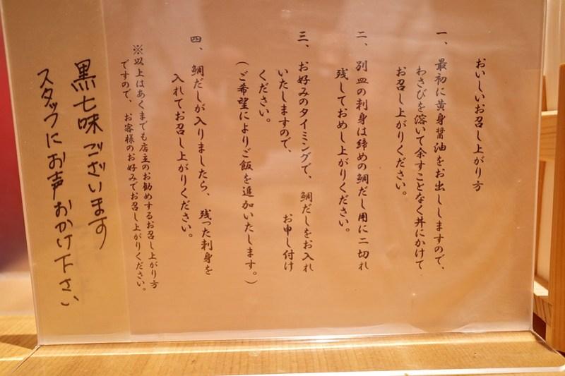 日本橋海鮮丼 つじ半 ぜいたく丼 「梅」