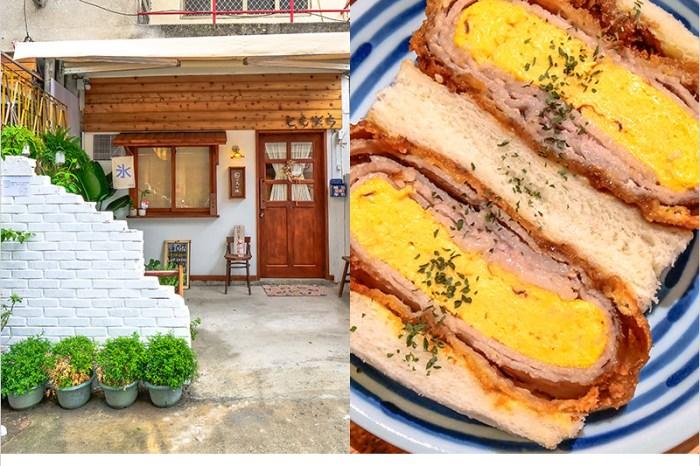 台中西區早午餐 | 一人一伴ともだち,超推千層豬排玉子燒,日式老宅建築環境好有FU又好拍照。