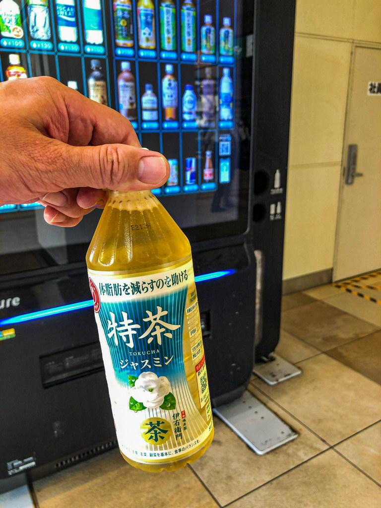 acure innovation vending machine 03