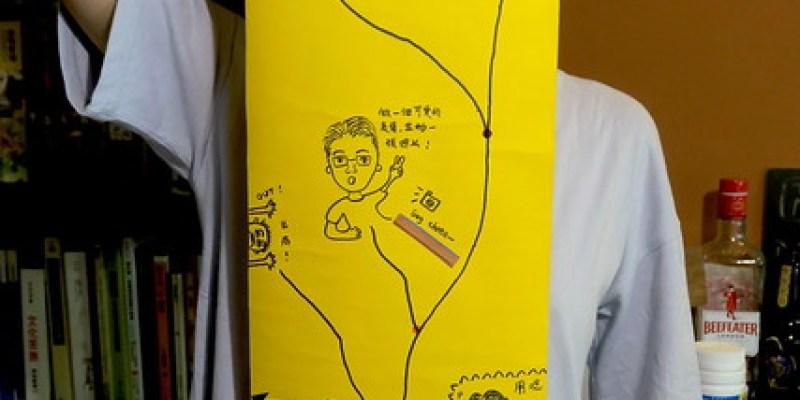 爸爸生日來一捲「捲軸迷宮」:都在處罰壽星(16.2ys)