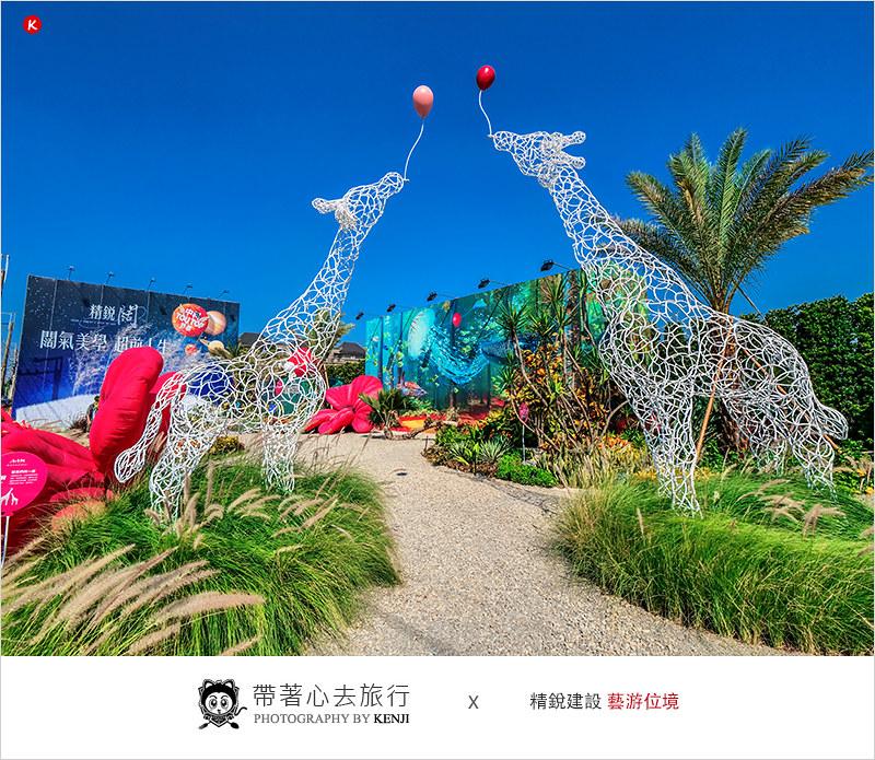 AAM精銳藝術節 No.6   藝游位境,六位知名當代藝術家聯合打造大型夢幻藝術景觀,IG必去超好拍台中新景點(免費參觀)。