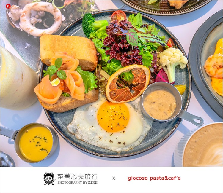 台中西區早午餐 | Giocoso pasta&caf'e 精誠商圈白色系裝潢雅緻好拍照,食材鮮美,餐點口味好吃,服務也很親切呦。