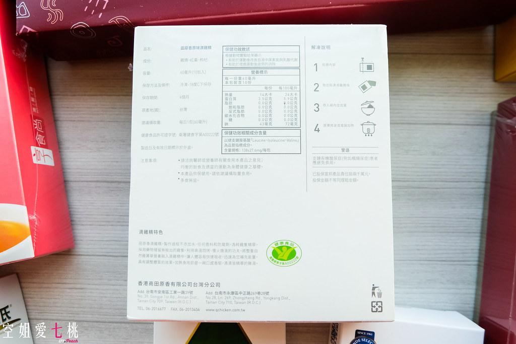 DSCF6600