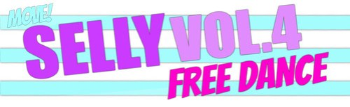 """NEW FREE UNISEX Teaser Dance from """"SELLY VOL5"""" OUT @ MOVE!"""